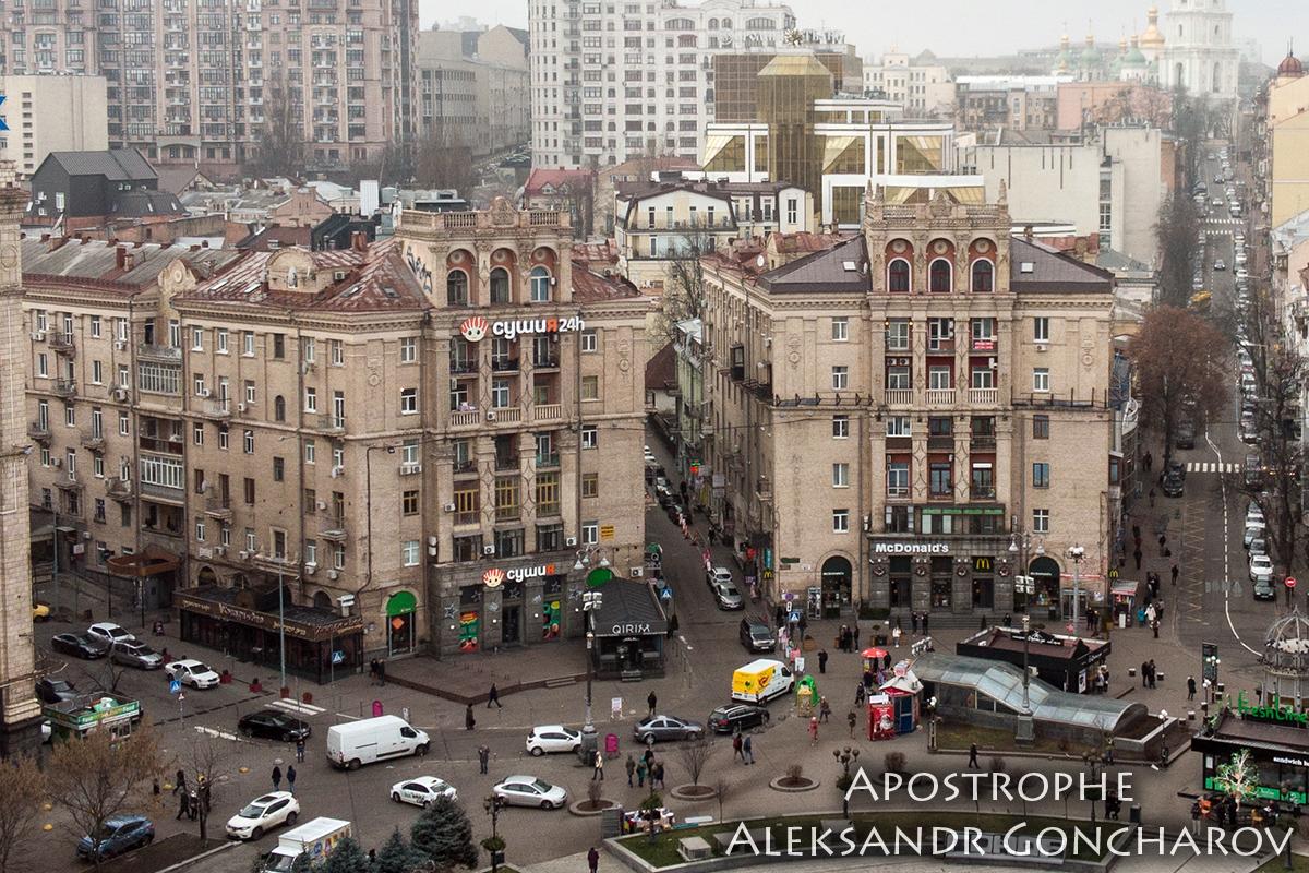 Майдан надбудова дрон фото Гончарук