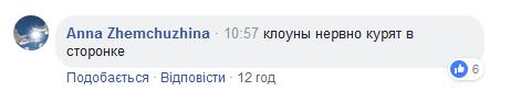 """Приходько нервно ушла с интервью на """"5 канале"""": видео и реакция сети 4"""