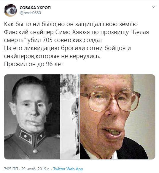 Акция памяти жертв Голодомора прошла в Москве - Цензор.НЕТ 8254