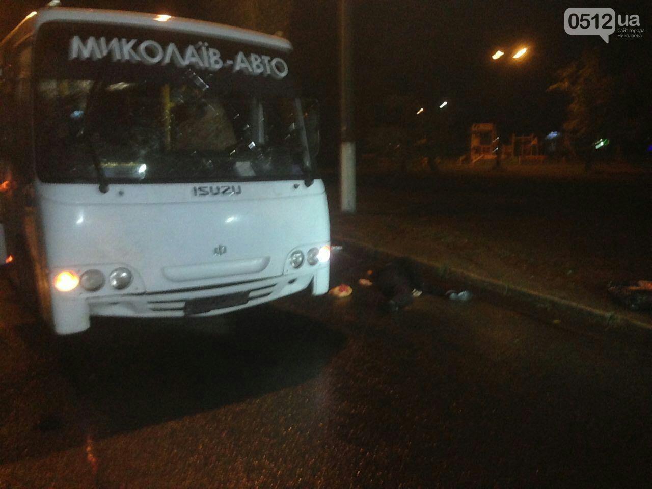 ВНиколаеве автобус насмерть сбил 2-х пешеходов