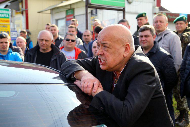Заявление Геннадия Москаля об отставке свидетельствует о новой фазе конфликта на Закарпатье