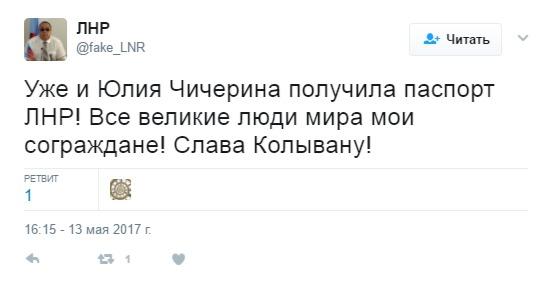 """Пособница боевиков """"ДНР"""" задержана на Донетчине, - МВД - Цензор.НЕТ 675"""
