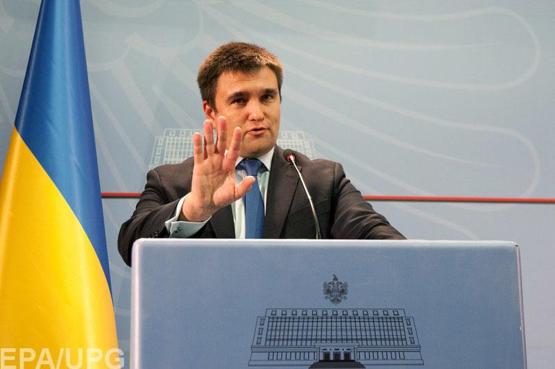 МИД Украины работает над форматом визового режима с Россией
