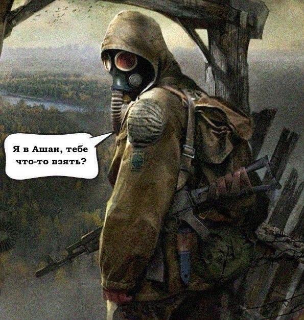 Главное не паниковать: появились забавные фотожабы на карантин из-за коронавируса в Украине
