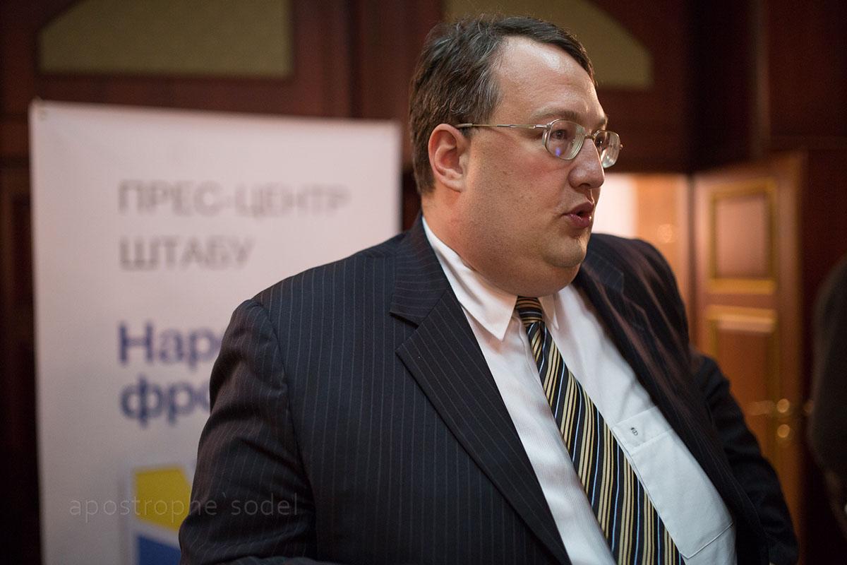 Народный депутат Антон Геращенко рассказал о планах России в Украине
