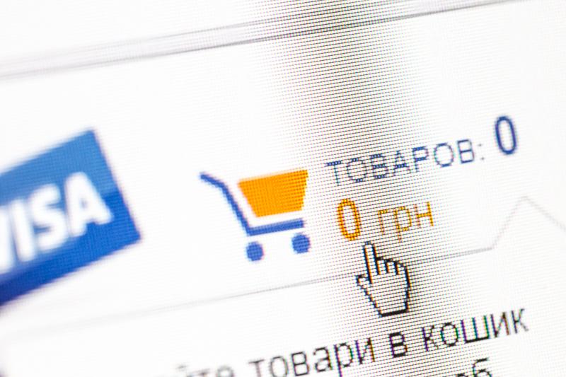 Компания Noosphere запускает e-commerce проект, объединяющий В2С и С2С сегменты