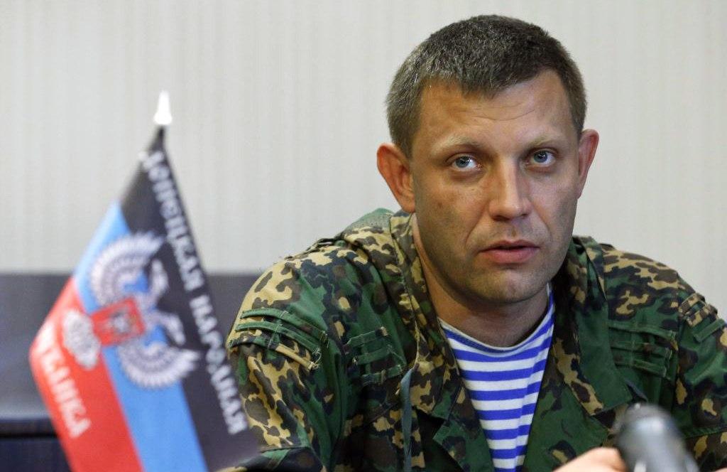 России пока невыгодно устранять главаря так называемой ДНР