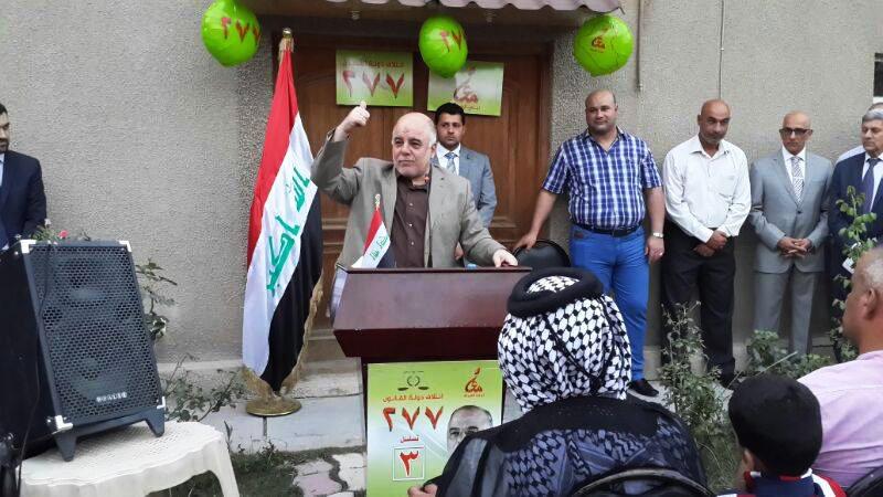 Нури аль-Малики не намерен освобождать кресло премьер-министра