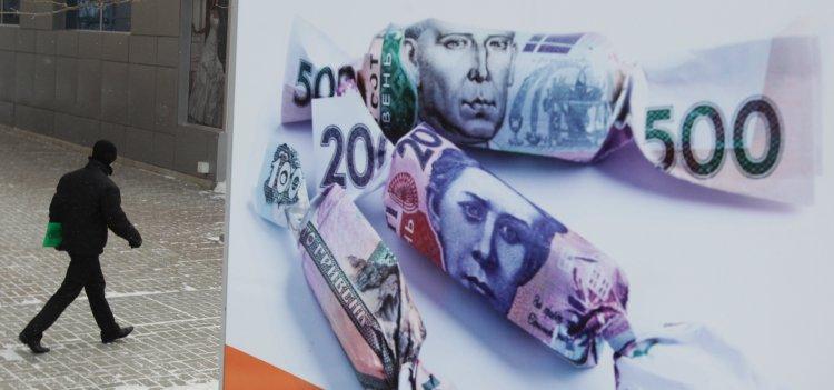 Киев сохраняет неплохие шансы на сотрудничество с МВФ
