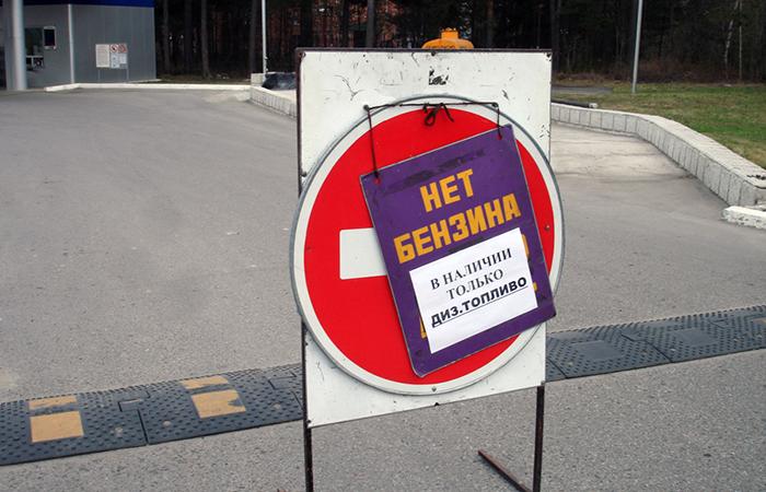 Чем грозит бензиновый коллапс оккупированному Донбассу