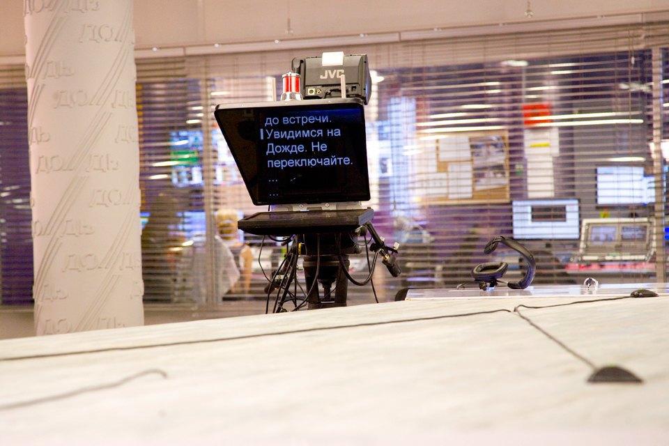 Канал по-прежнему будет доступен онлайн и по спутниковому телевидению