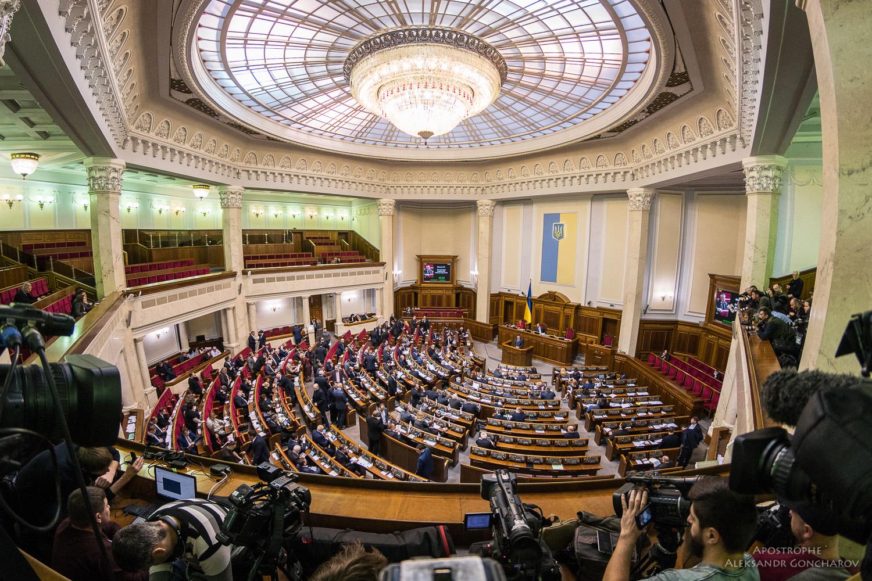 Запад ожидает от Украины продления закона по Донбассу