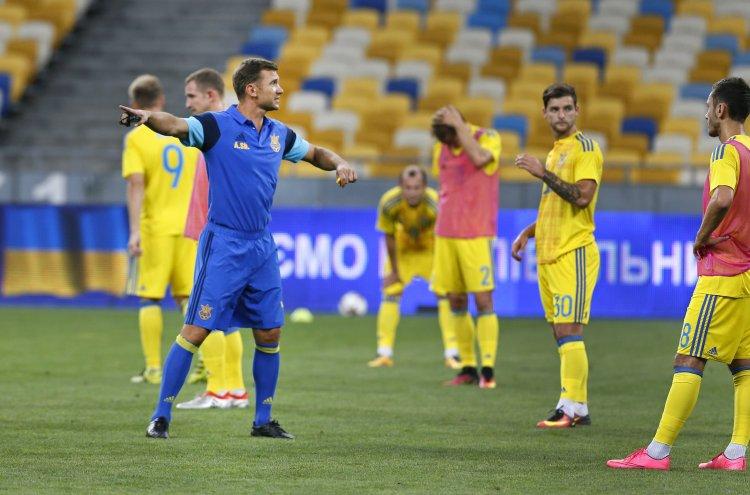 Как украинцы болели зародную сборную вматче против Исландии