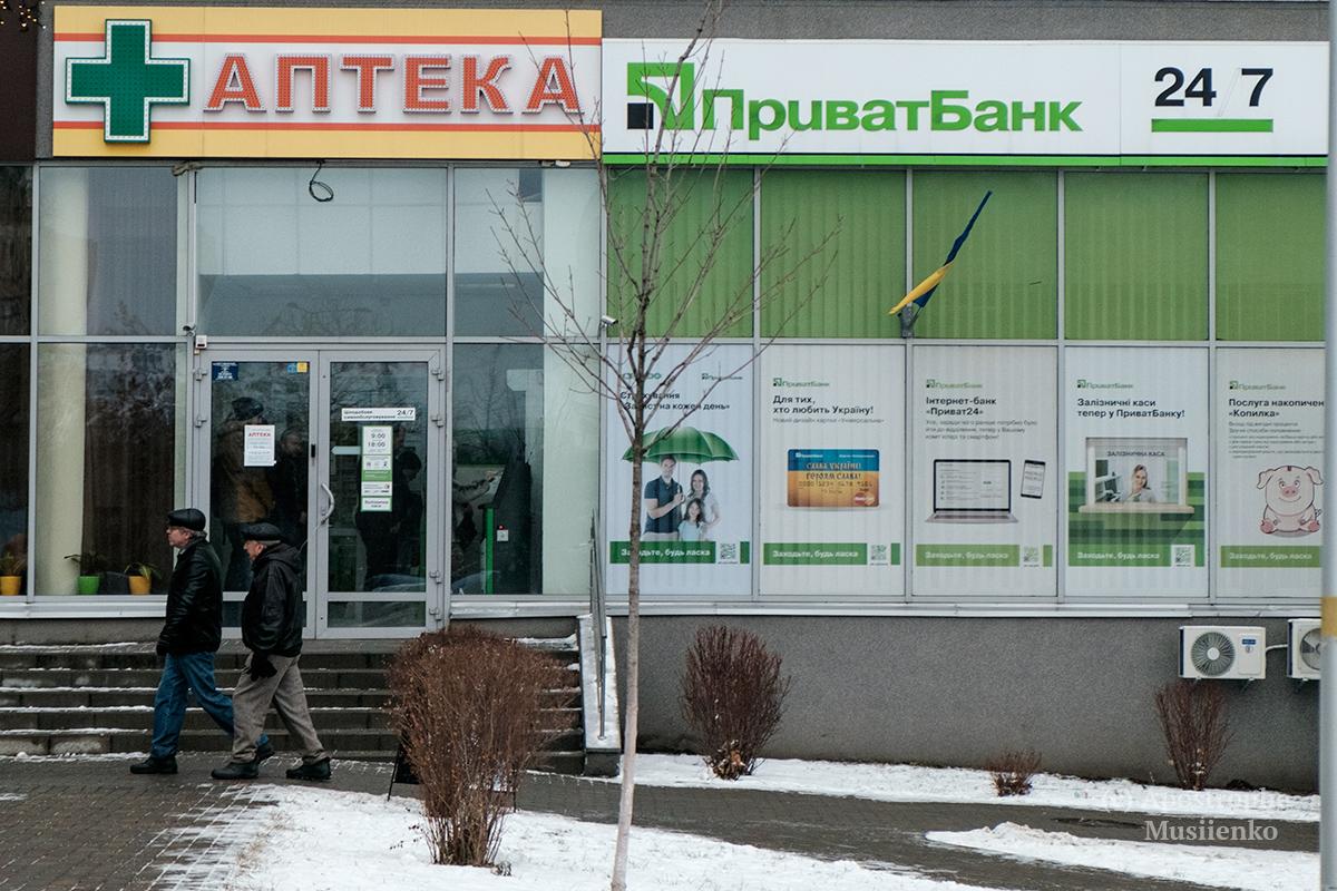 Переход крупнейшего банка в собственность государства несет целый ряд рисков