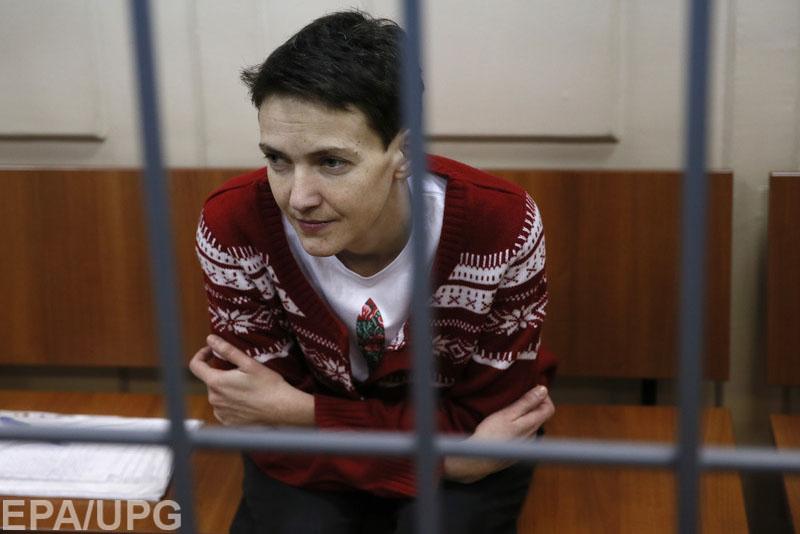 Что пишут блогеры об акции в поддержку Надежды Савченко