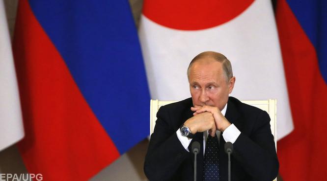 Сближение Москвы с Японией – это попытка Путина вернуться на мировую арену