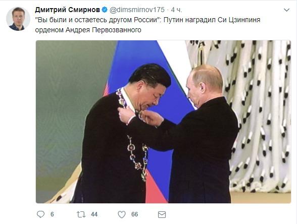 """""""Путин, возможно, был бы больше доволен другим канцлером"""": Спецслужбы Германии ожидают вмешательства РФ в парламентские выборы - Цензор.НЕТ 8379"""