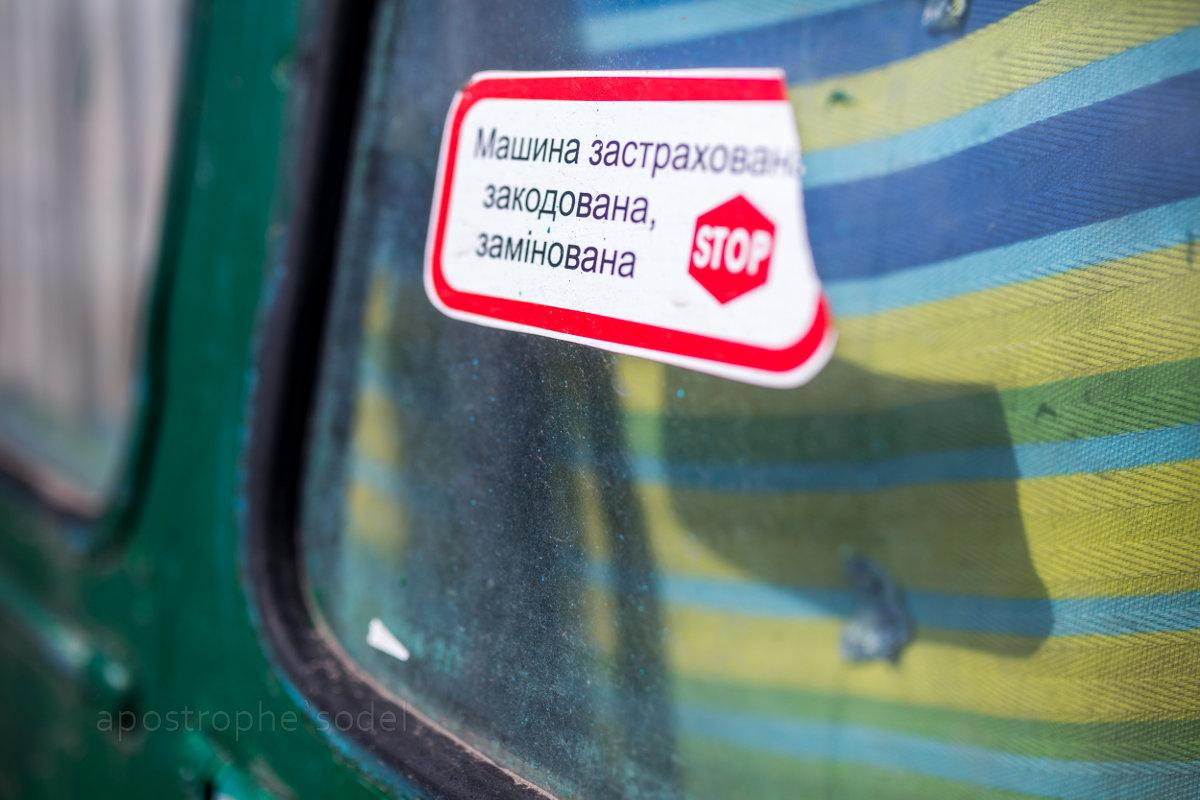С начала года в Киеве совершено более 200 ложных «минирований»