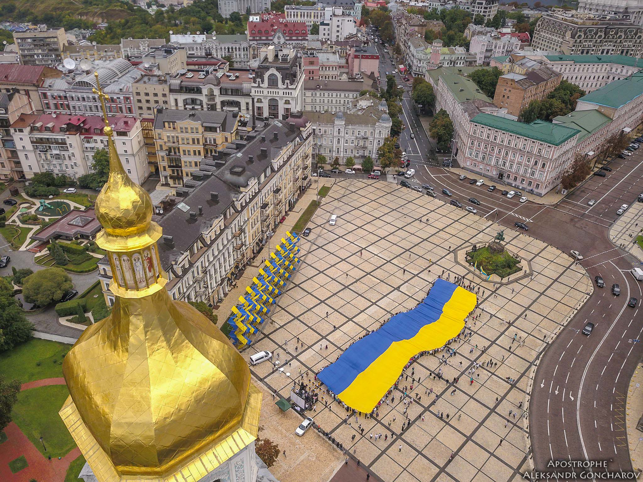 Как в Украине сохранить численность населения в пределах нынешних цифр