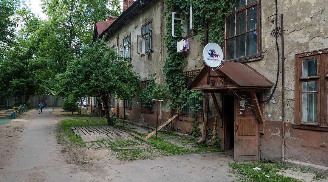 """Москва готовится переложить траты на так называемые """"республики"""" на бюджет"""