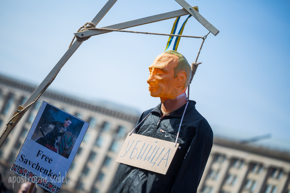 Российский блогер рассказал, чем закончится рассмотрение дела украинской летчицы