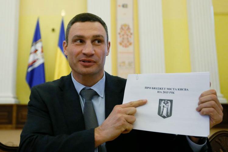 Киевские чиновники заявляют, что разработали реальный бюджет