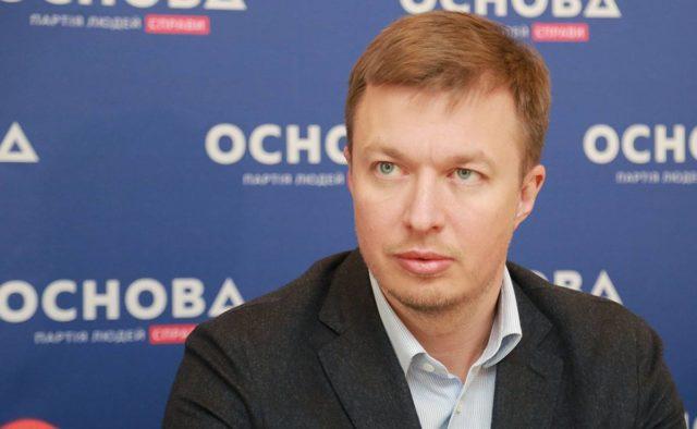 """Лідер """"Основи"""" розповів, як очолювана ним команда збирається реанімувати українську економіку"""