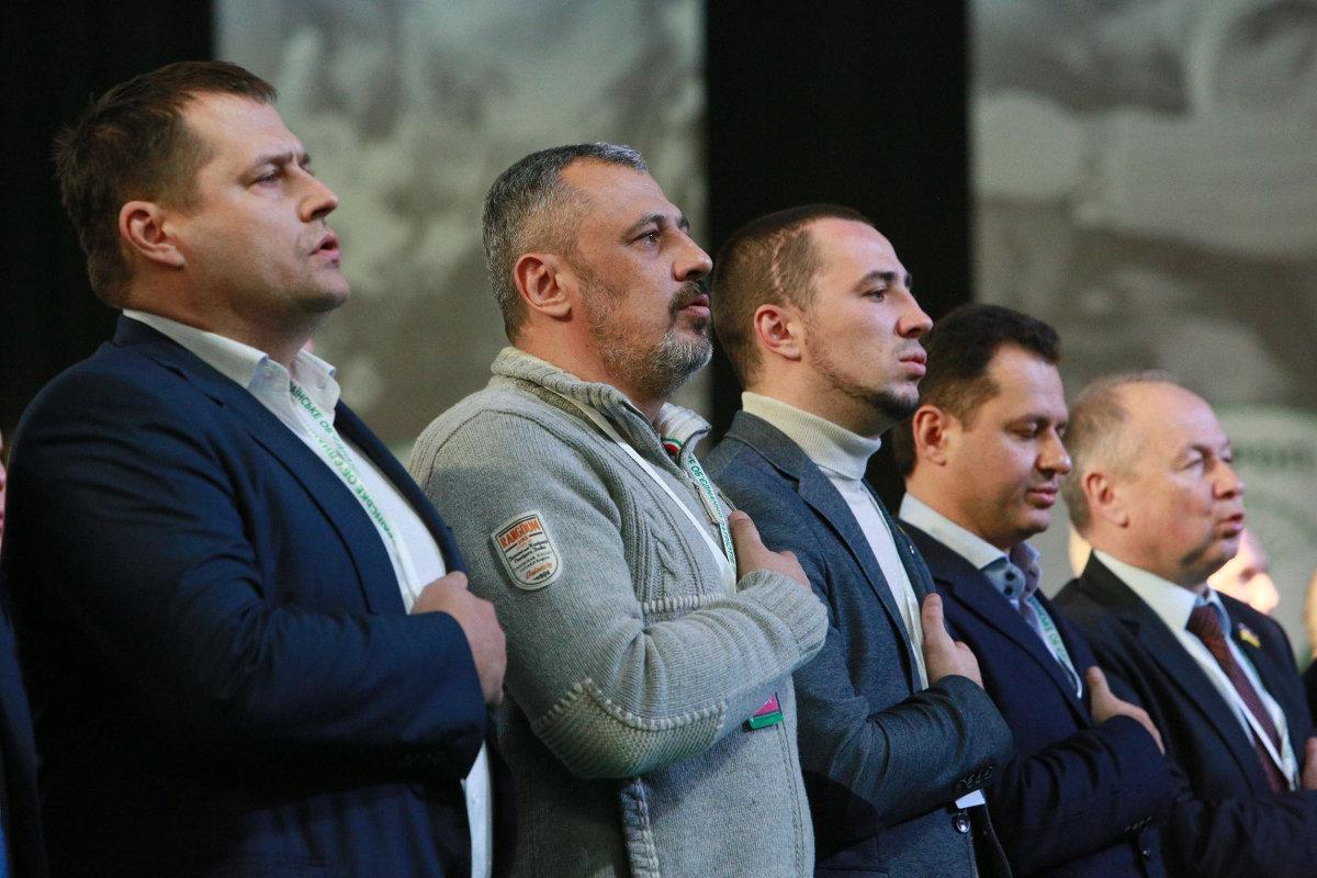 В Киеве прошел съезд депутатов местных советов политической партии УКРОП