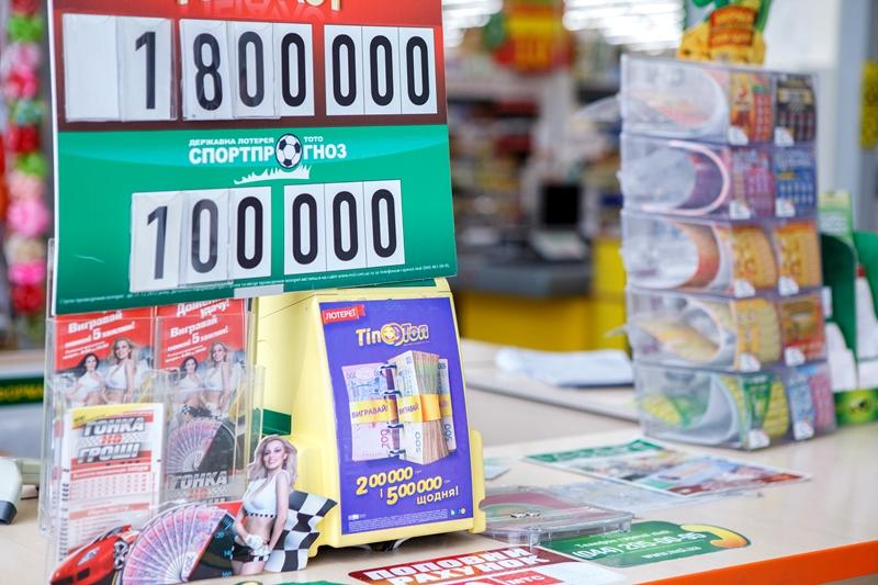 """В компании """"М.С.Л."""" рассказали о развитии рынка лотерей и новом подходе государства"""