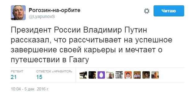 """""""Я не решил, буду ли я баллотироваться вообще"""", - Путин об участии в выборах президента РФ - Цензор.НЕТ 2192"""