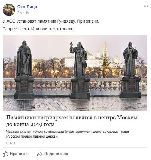 Памятники в москве текст памятники цены екатеринбург online