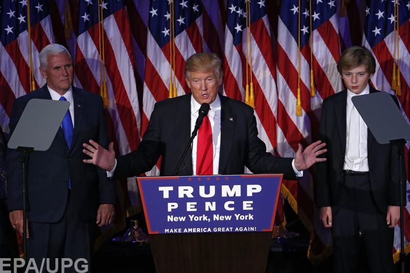 Результаты выборов в США подтвердили, что нам нужно жить в новых геополитических реалиях