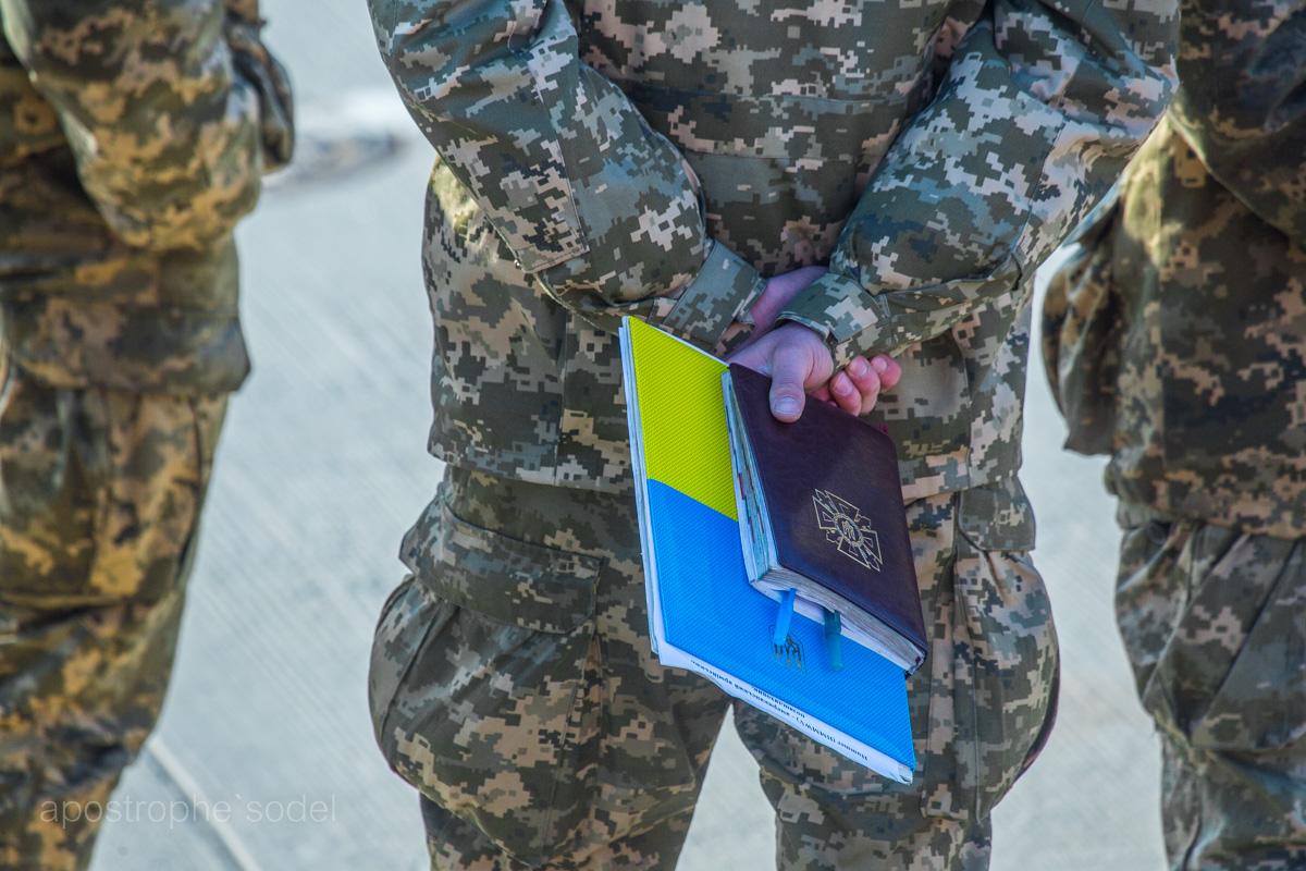 Военное ведомство старается экономно расходовать деньги