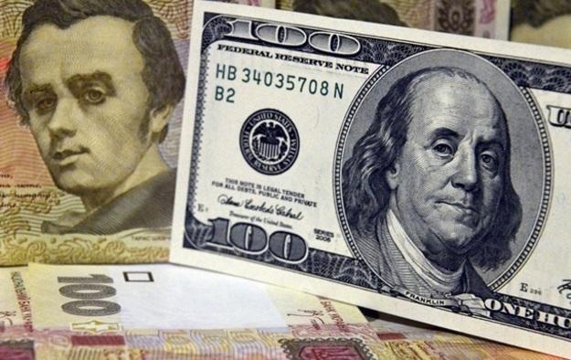Курс доллара на сегодня, 2 марта 2020: эксперты ожидают падения курса рубля в марте 2020