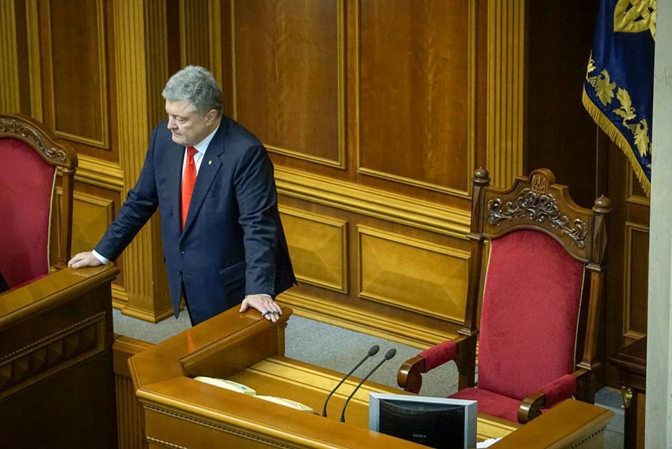 Парламент не захотел идти на условия Порошенко