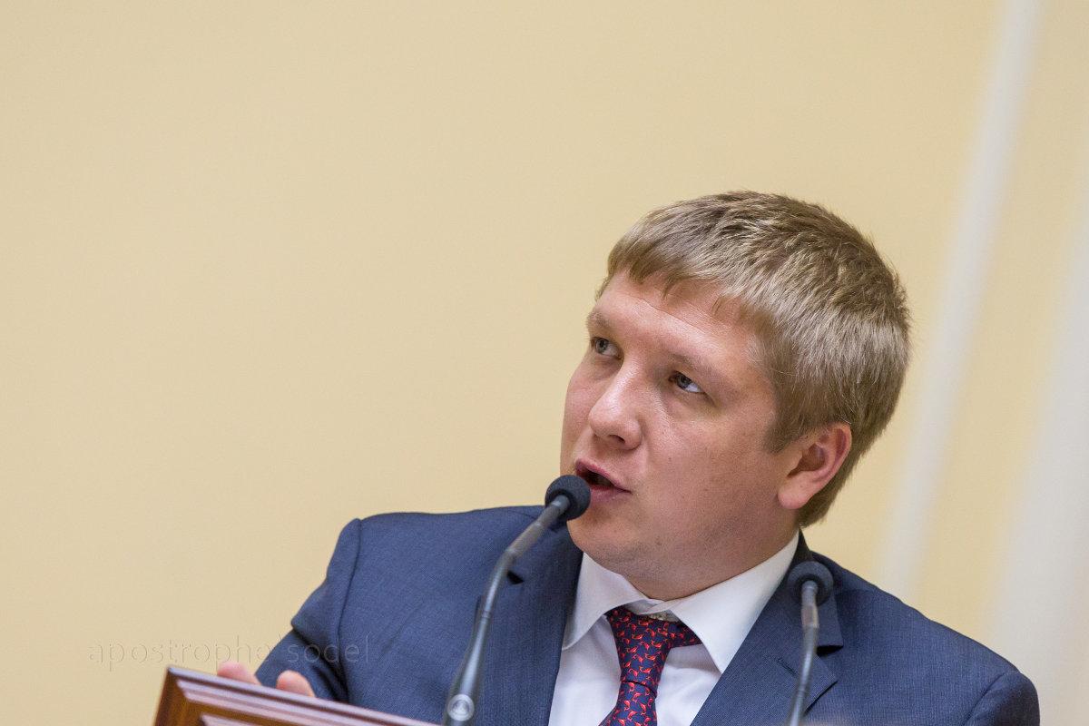 Есть надежда, что цена на российский газ устроит украинскую сторону