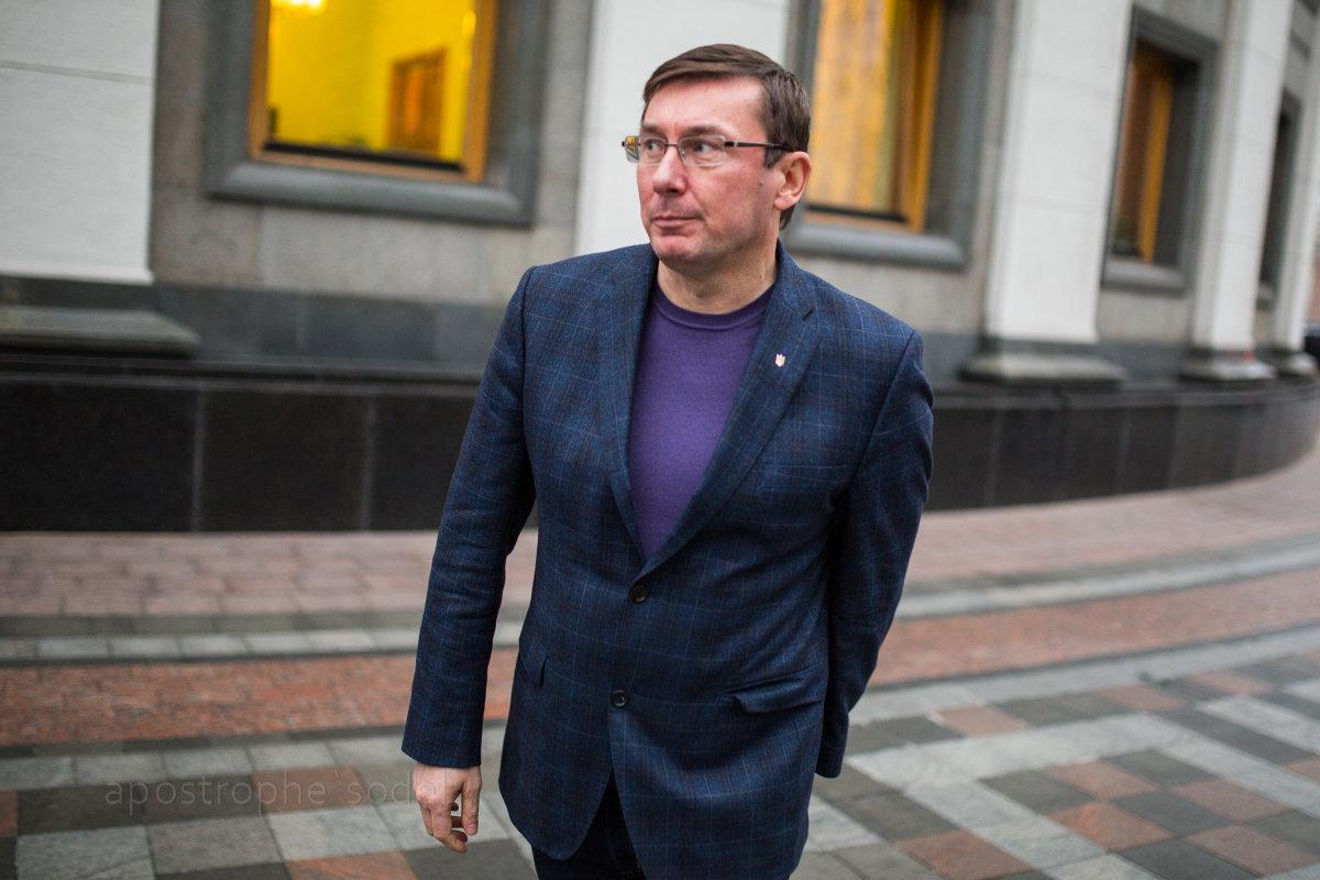 Юрий Луценко возмущен поведением соратников по коалиции