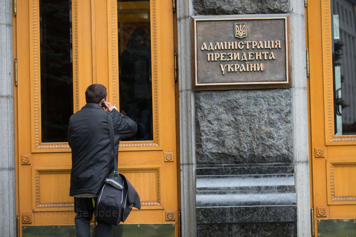 """В Администрации президента начали поддерживать """"спойлерские"""" политпроекты"""