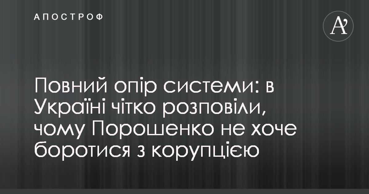 Верховний суд повернув статус судді і поновив на посаді скандального главу Вищого госпсуду часів Януковича Татькова - Цензор.НЕТ 5780