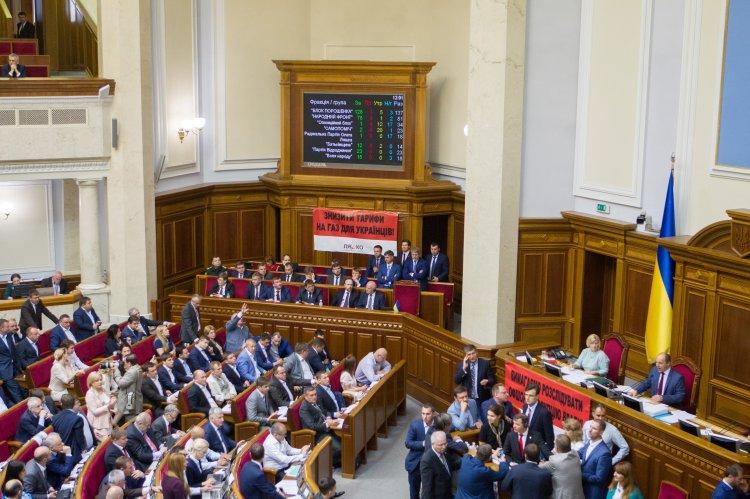 Как Верховная рада голосовала за судебную реформу