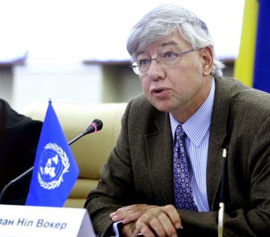 Международная конференция в поддержку Украины: почему она важна