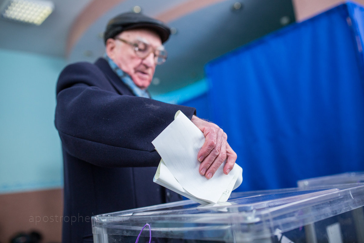 Верховная рада дала старт новой избирательной кампании
