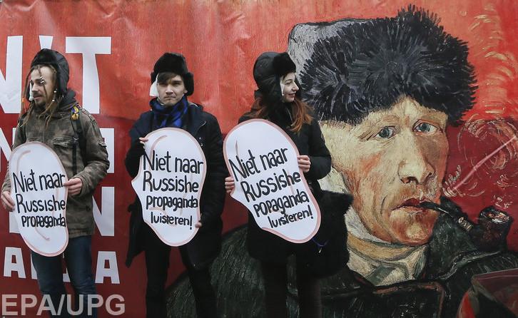 """В Нидерландах пройдет акция, на которой чиновники будут агитировать """"за"""" ассоциацию с Украиной - Цензор.НЕТ 7969"""