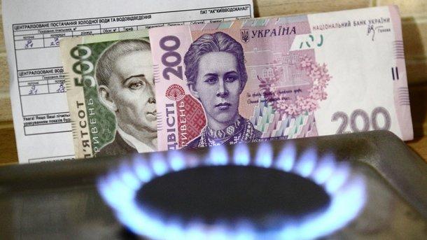 При каких условиях украинцы могут остаться без голубого топлива
