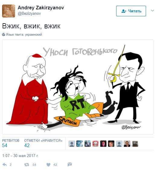 """Лавров: Макрон обвинил RТ и Sputnik в распространении лживой пропаганды по """"инерции"""", """"развязанной"""" Обамой - Цензор.НЕТ 5964"""