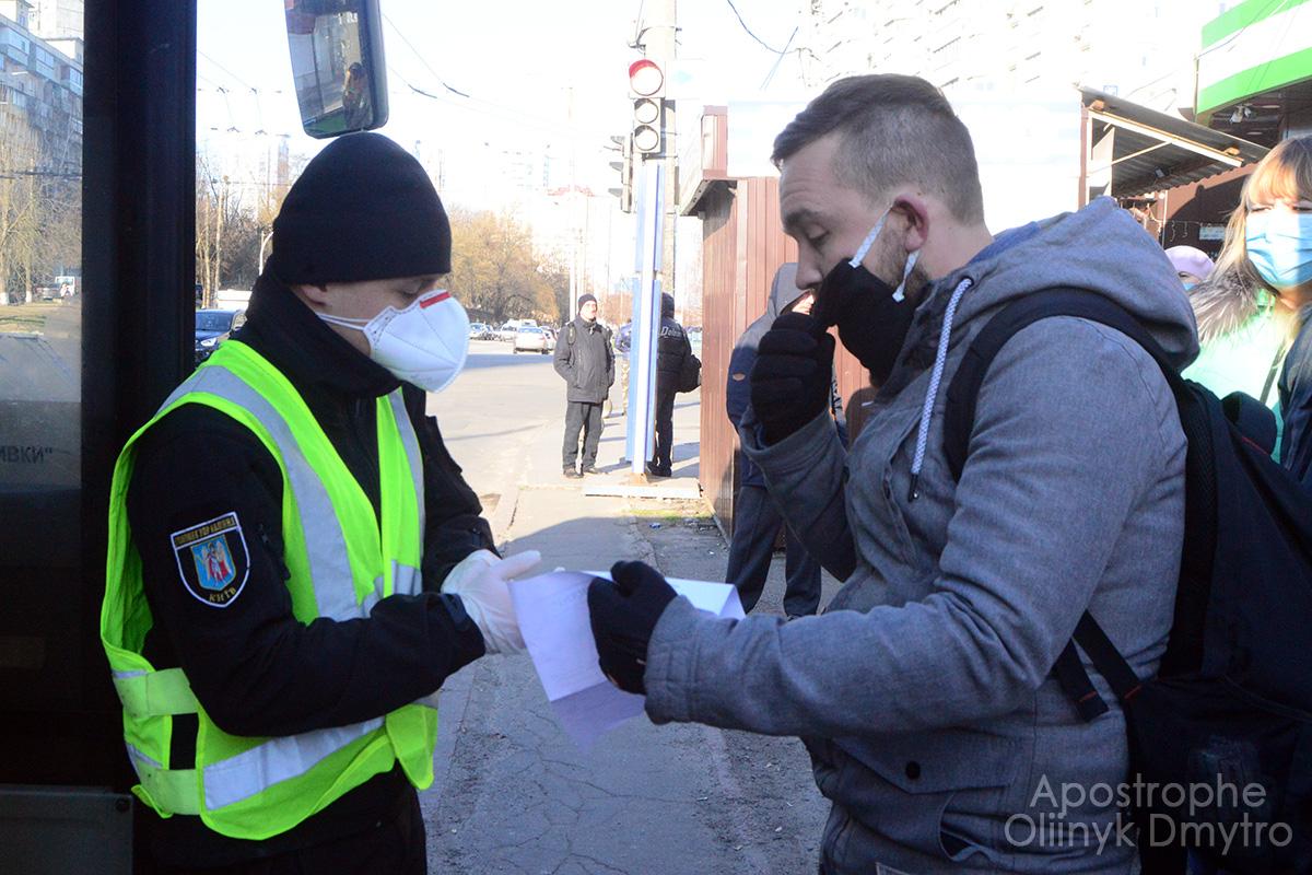 Київ коронавірус карантин черга спецпропуски Чорнобильська