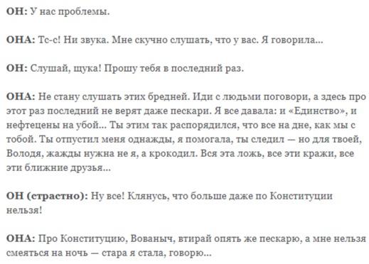Известный общероссийский версификатор  со юмором высказался по части поводу охоты Путина получи и распишись щуку