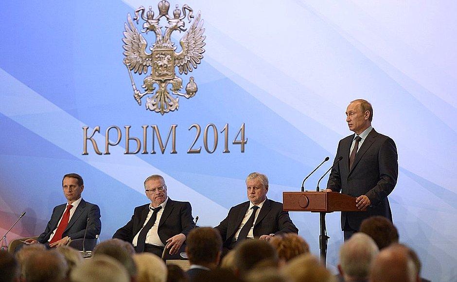 Владимир Путин встретился с российским активом в Ялте