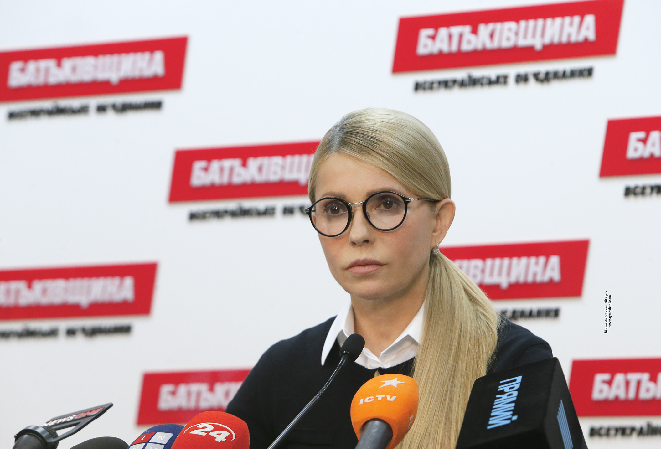 Crimea - Ukraine News. Friday 28 September. [Ukrainian sources] C6263574bb8a2ae882ee5e018224c76d