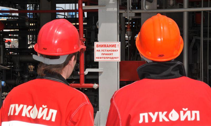 «Лукойл-Украина» заявила о продаже своих активов